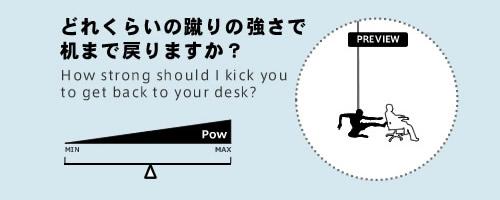 戻るボタンアワード作品: 『仕事に戻るボタン』