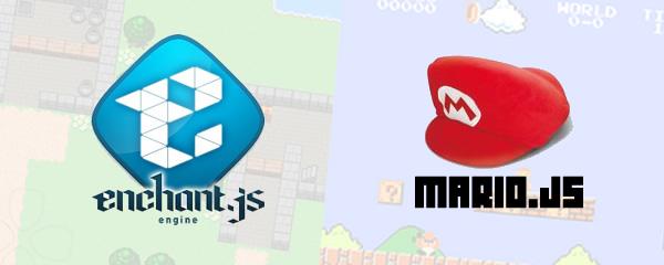 JavaScriptゲームエンジン『enchant.js』『mario.js』について調べてみました