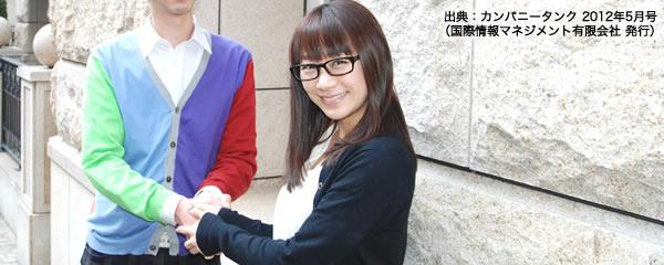 メガネっ子アイドル・ 時東ぁみちゃんと握手する方法